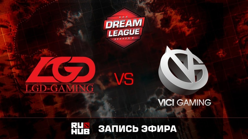 LGD vs VG, DreamLeague S.8, game 2 [Maelstorm, Jam]