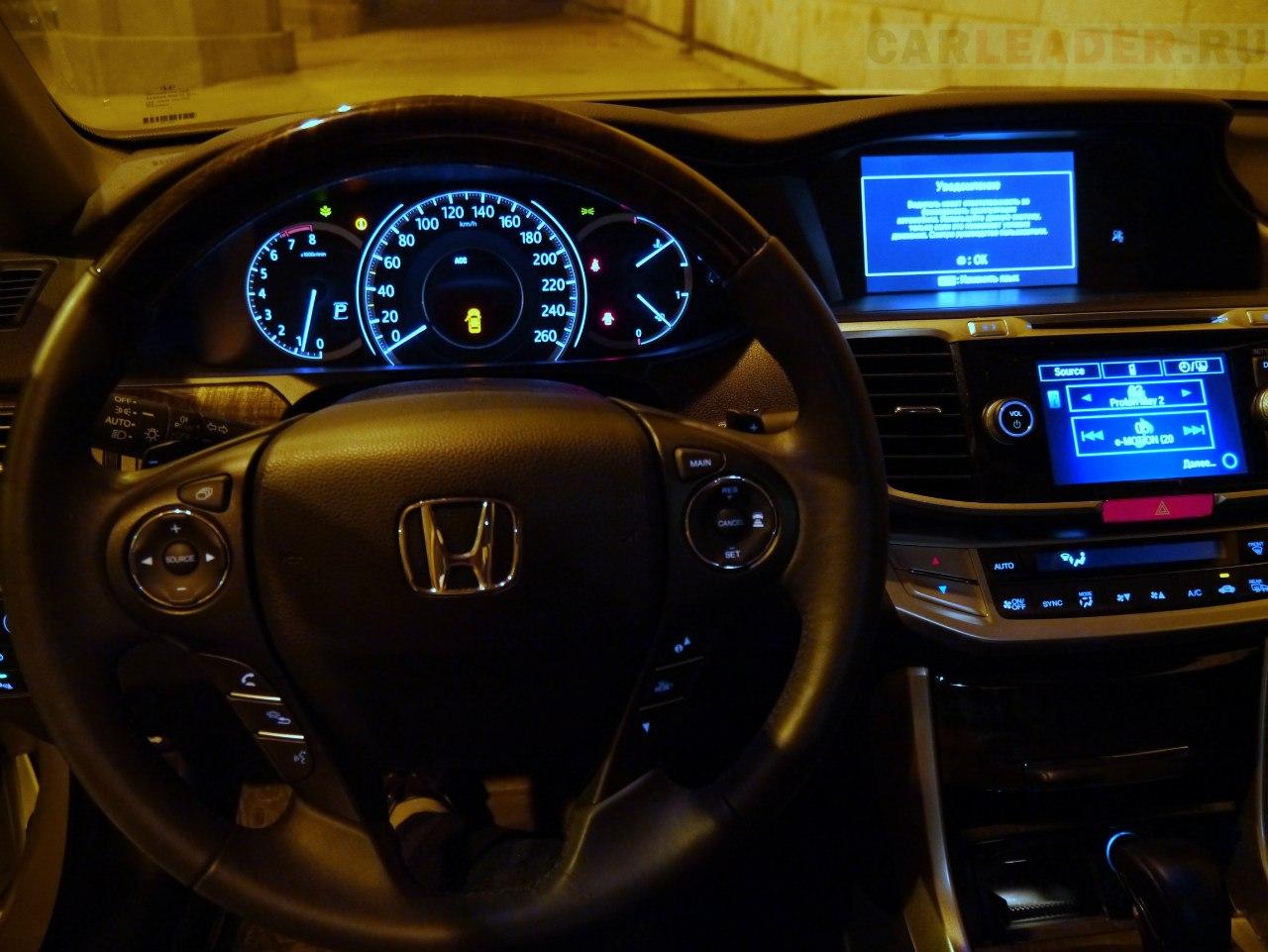 Электроусилитель руля Хонда Аккорд 2013