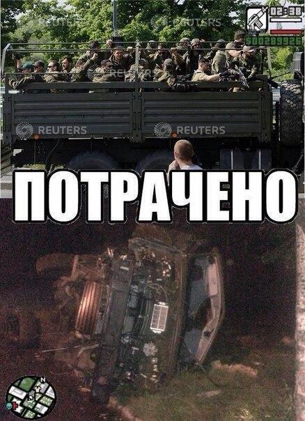 Лидеры сепаратистов уже признают, что проиграли, - и.о. начштаба командования Сухопутных войск - Цензор.НЕТ 3798