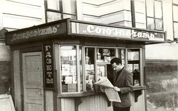 Те, кто родом из СССР, помнят многочисленные киоски, где продавали самые разные товары: от газет до мороженого. Большинство советских ларьков были похожи друг на друга, однако среди стандартных