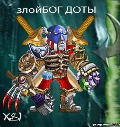 Дмитрий Бондарев, 6 ноября 1987, Гомель, id31338415