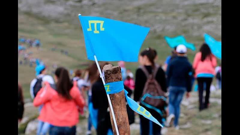 Крымскотатарская молодёжь отмечает свой день