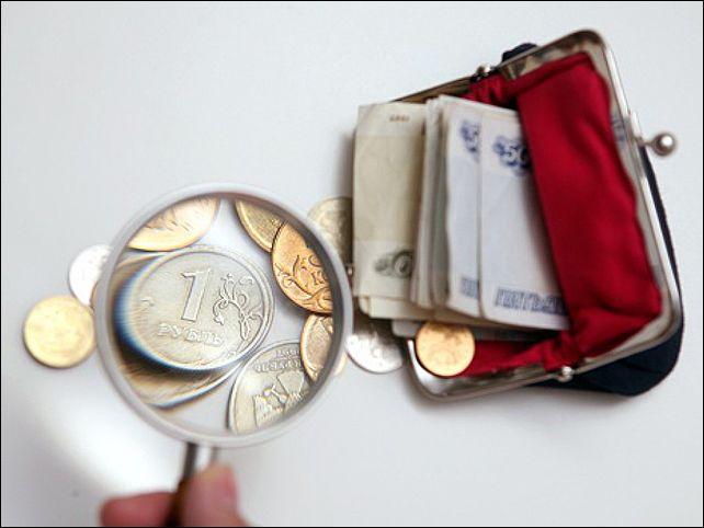 Прожиточный минимум в Ростовской области уменьшился на 21 рубль