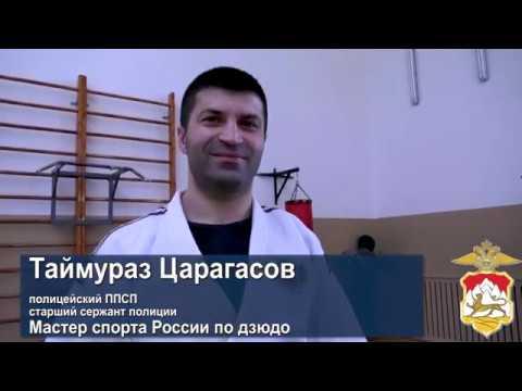 Аланья Презентационный ролик команды дзюдоистов