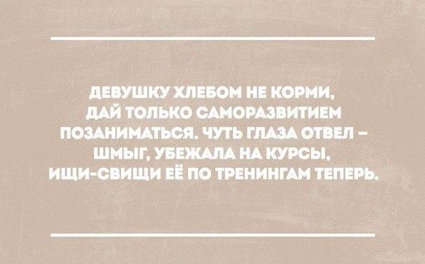 https://pp.vk.me/c543108/v543108087/39f78/cKlpAgeXp-Q.jpg