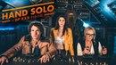 Hand Solo: A DP XXX Parody (OFFICIAL TRAILER)