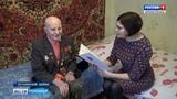 100-летний юбилей отметил житель Устьянского района Иван Едемский