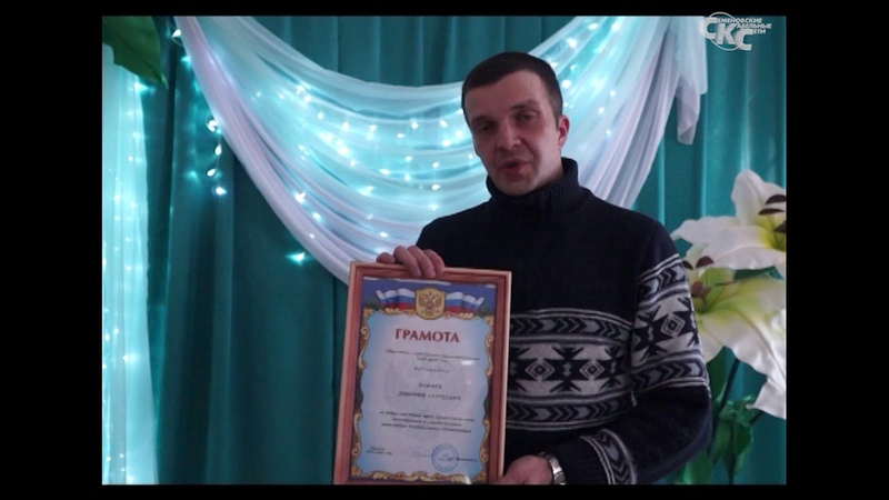 Поздравления служб ЖКХ и бытового обслуживания с проф. праздником