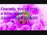 v-s.mobiПоздравление+сыну+от+мамы+с+Днем+Рождения.+Очень+красивая+музыкальная+видео-открытка.mp4 (1).mp4