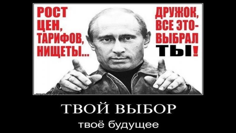Банк Империал - Иван IV Грозный