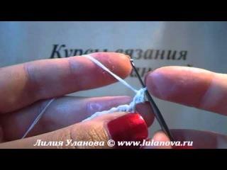Бюстгальтер Цветочный На Косточках - вязание крючком Лилии Улановой
