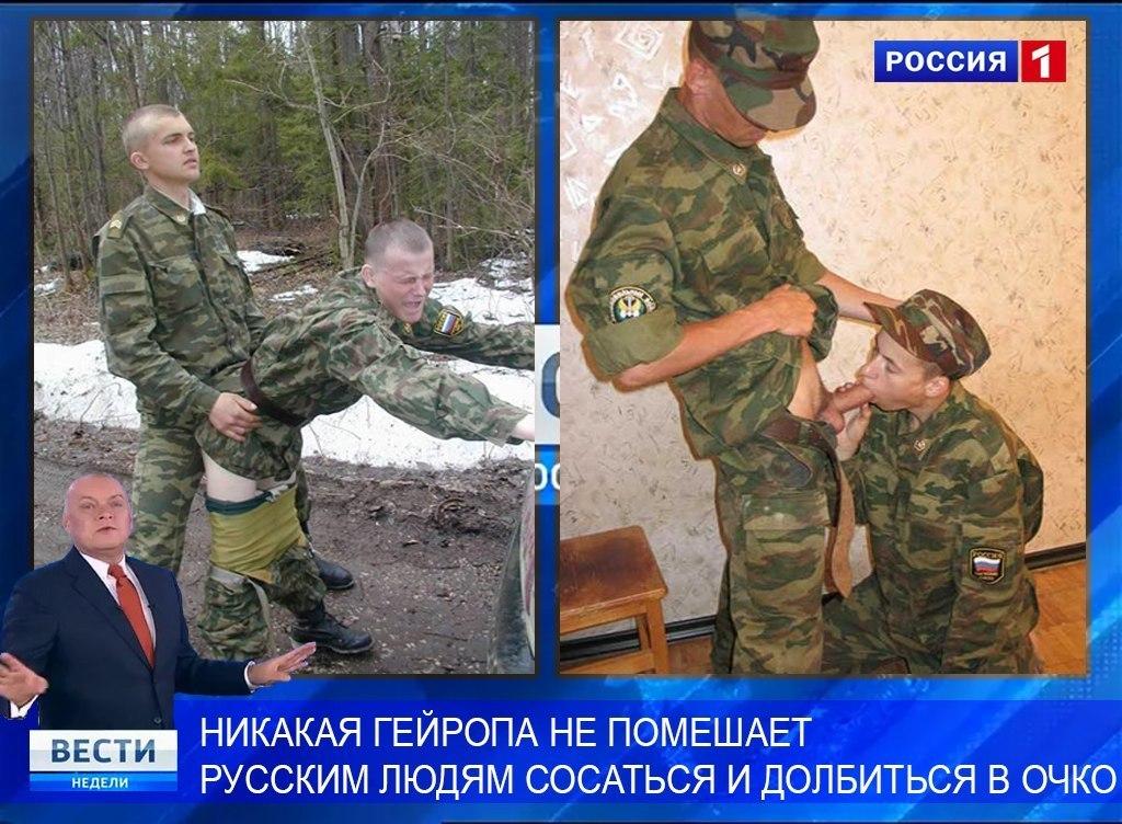 солдаты русские гей видео