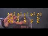 Gordon Liu - The 36th Chamber of Shaolin