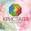 """""""Кристалл"""" гостиница в Екатеринбурге. Хостел"""