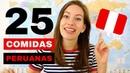 25 Comidas Peruanas Que Hay Que Probar
