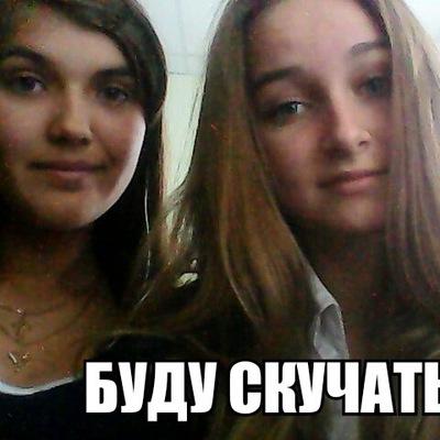 Алина Гергичная, 17 сентября , Липецк, id138111260