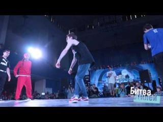 ������ & PLASTMASS vs ��������� & FISH | BATTLE OF STYLES 2013 | VLADIMIR, RUSSIA