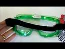 очки защитные закрытые с непрямой вентиляцией ЗН11 PANORAMA PL 21111