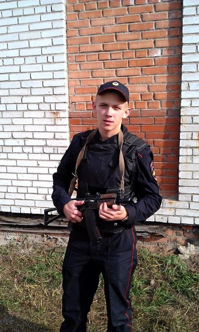 Владислав Юдников, 17 декабря 1994, Томск, id184463069