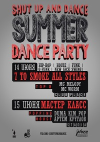 SHUT UP AND DANCE SUMMER DANCE PARTY