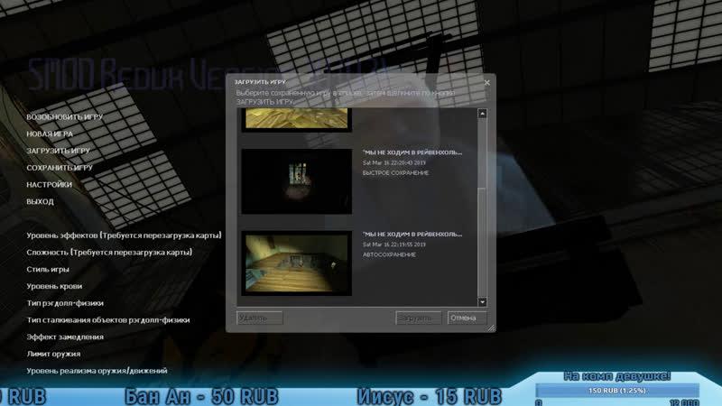 Half-life 2 SMOD redux: Кошмарная сложность и комбайны