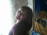 Наталия Куприна, 27 июля , Красноярск, id164485078