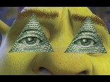 shrek is illuminati