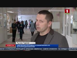 Продюсер АТН Руслан Турков и режиссер Мария Жукова встретились с учениками 196-й школы