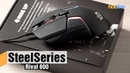 SteelSeries Rival 600 (2018)