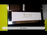 Видеообзор кухни от Злата Мебель СА 20086