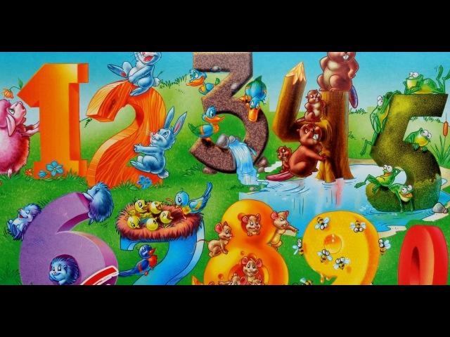 Українська для Дітей. Розвиваючий мультик - цифри, фігури, кольора, лічба