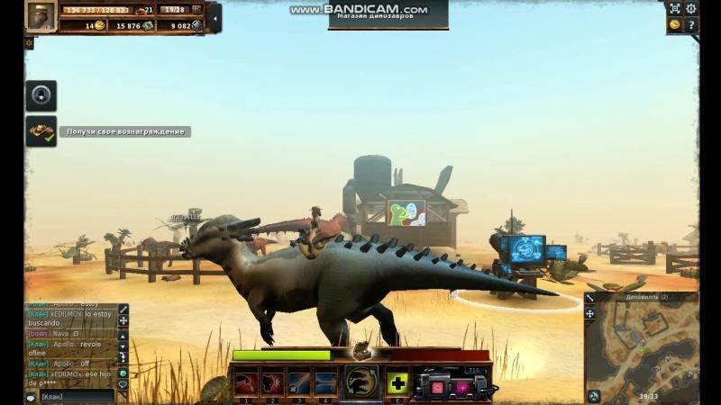 Новый дино! Пахицефалозавр :3
