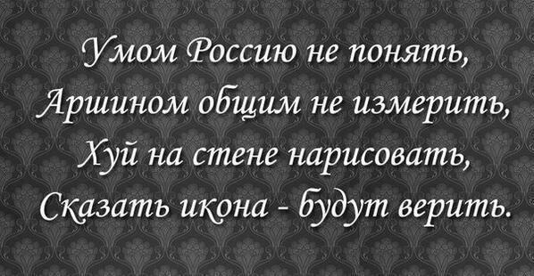 Украина до сих пор не составила перечень компаний вражеской России для введения санкций - Цензор.НЕТ 6441