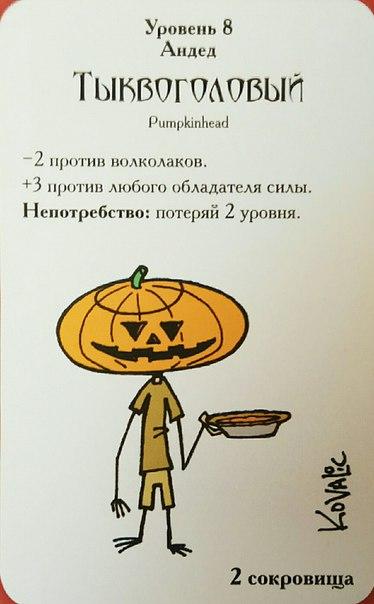 Фото №456239516 со страницы Дмитрия Тыквы