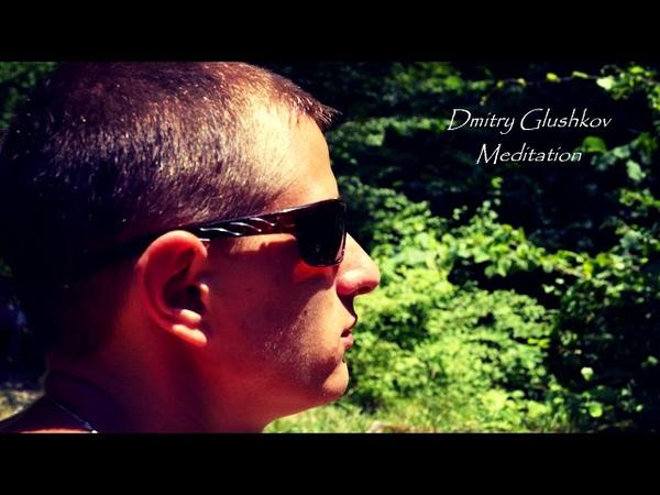 Dmitry Glushkov - Meditation (Original mix)