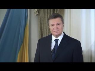 Янукович - Остановитесь ! Можно смотреть вечно.mp4