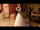 Наш первый свадебный танец Колмогоровы 💜