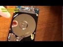 Структура жесткого диска: что такое транслятор, прошивка, микропрограмма, адаптивы, серворазметка
