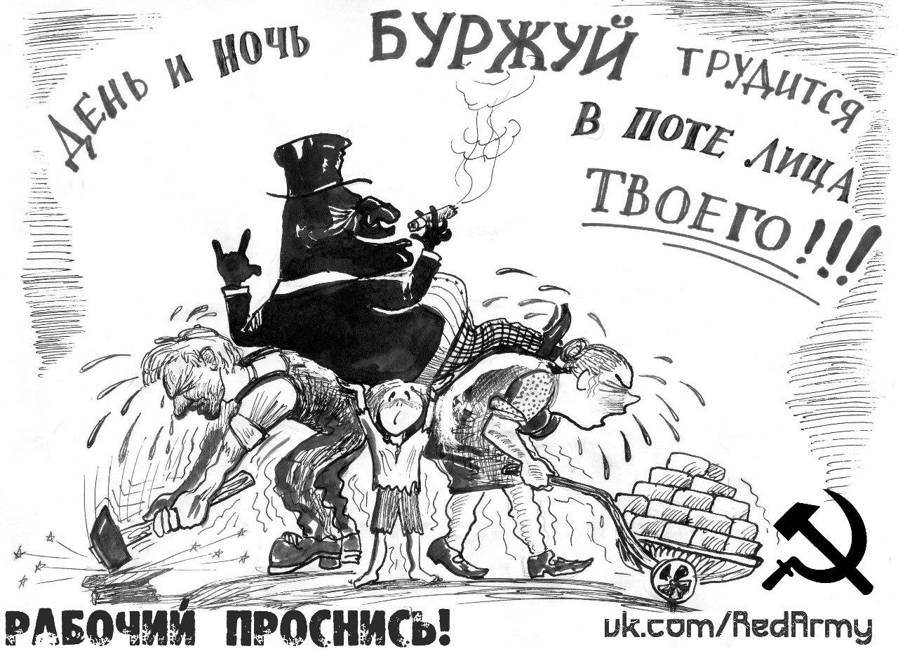 За апрель количество жителей Украины сократилось на 20 тысяч,- Госстат - Цензор.НЕТ 8474