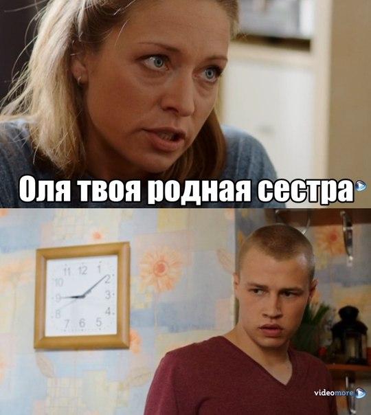 молодежка 2 сезон 11 серия смотреть онлайн 2 12 2014