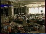 Трагедия на свадьбе, Израиль,2001г. (Tragedy at the wedding of Israel)