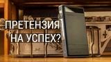 Обзор iBasso DX150 и сравнение с FiiO X7 II. Очередной Hi-Fi плеер на Android или нечто большее
