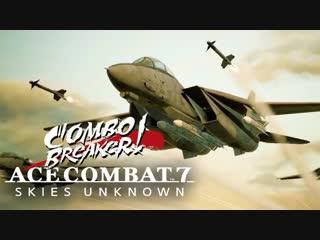 Летаем на самолетиках в Ace Combat 7