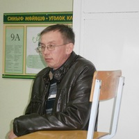 Алкиев Александр