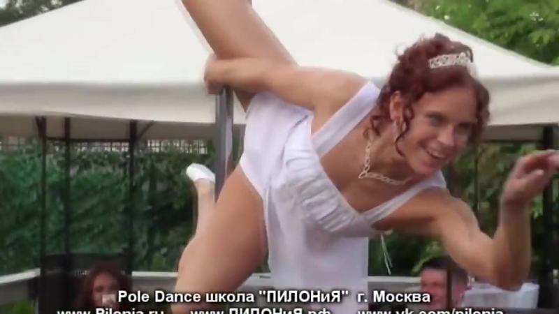 Невеста танцует на свадьбе Pole Dance. Анна Савченко (Ровнякова)