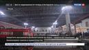 Новости на Россия 24 Водителям общественного транспорта могут запретить высаживать зайцев в экстремальную погоду