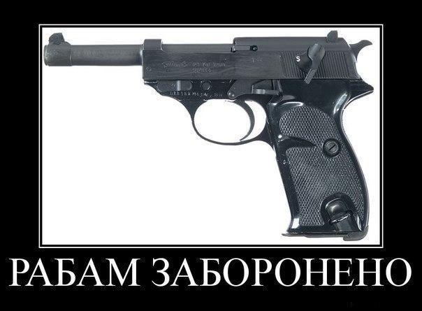 СБУ обезвредила межрегиональную криминальную группировку, торговавшую оружием - Цензор.НЕТ 5359