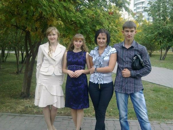Вика ушаева новосибирск объявления знакомства телефонами москва