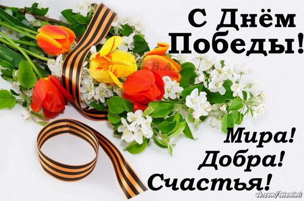 http://pp.vk.me/c621428/v621428782/3853/ZaVYF-TdQRg.jpg