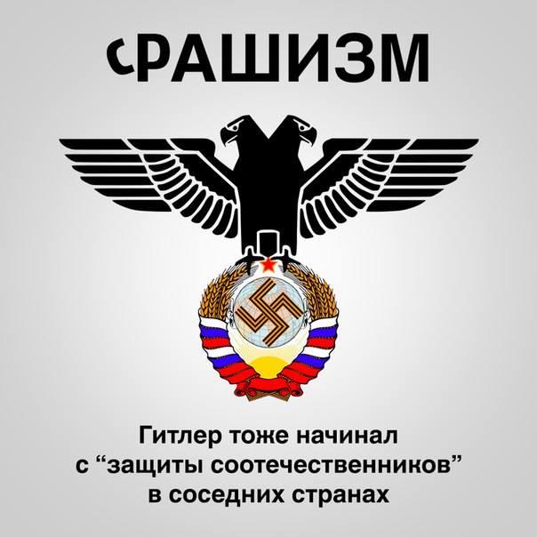 Выборов в Крыму может и не быть, - замглавы ЦИК - Цензор.НЕТ 3577
